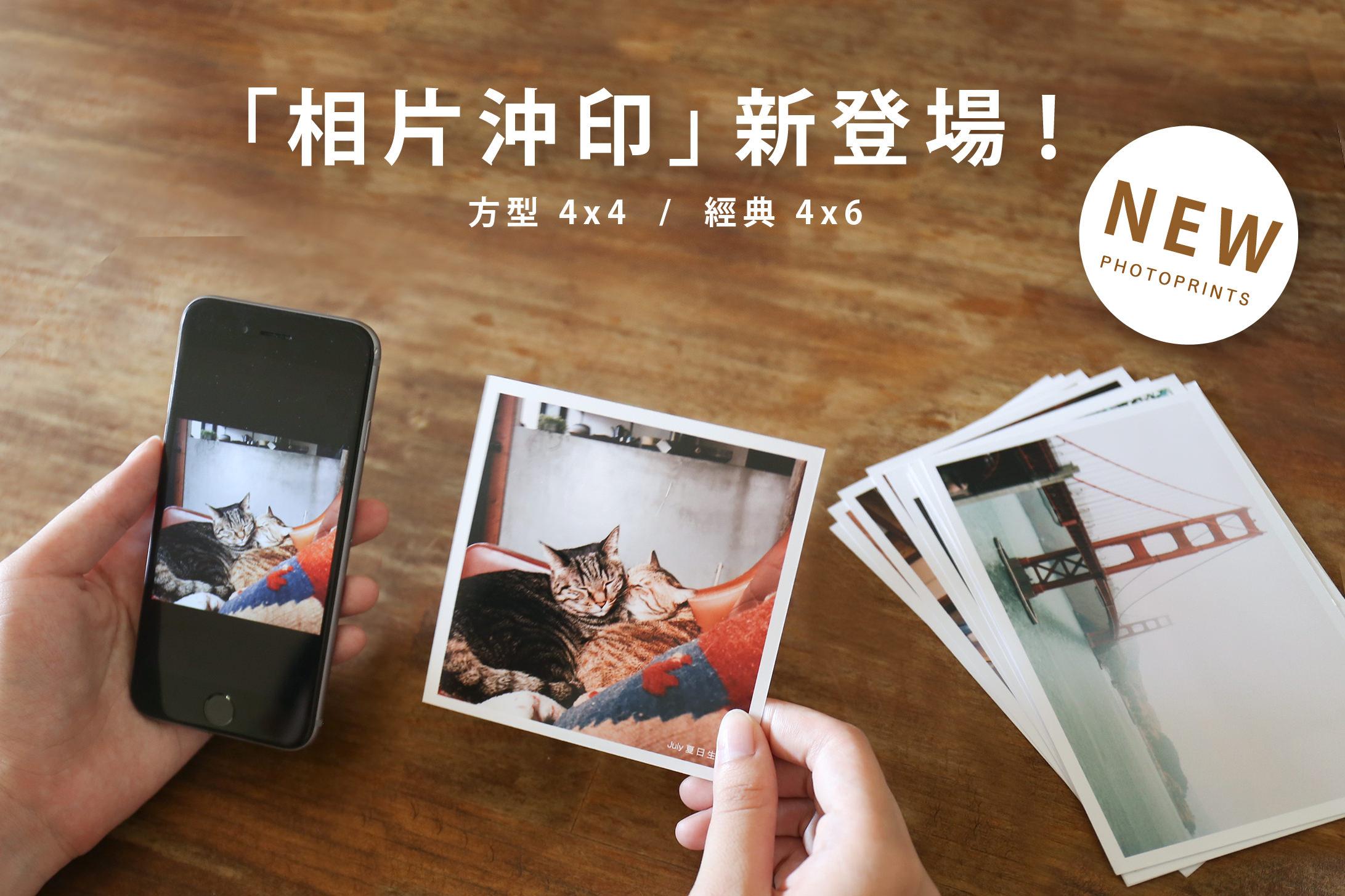 photoprints-image-new2_mini