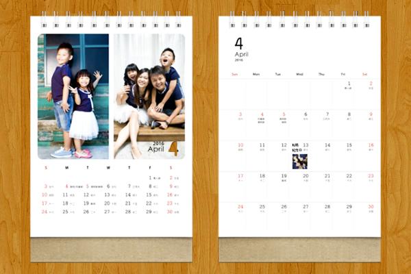 家人桌曆範例02