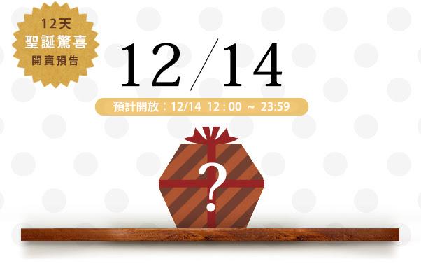 12daysofxmasdaily_blog_2
