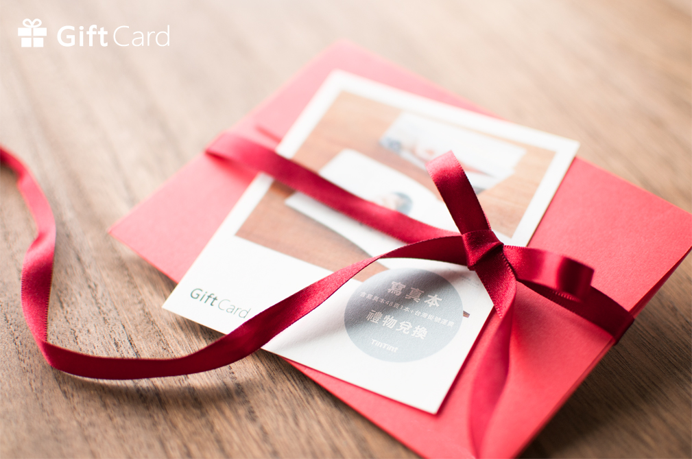 fb-giftcard-2
