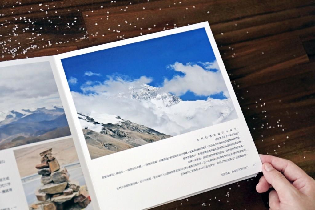 大映畫本:初探西藏.最接近天堂的地方 2_21