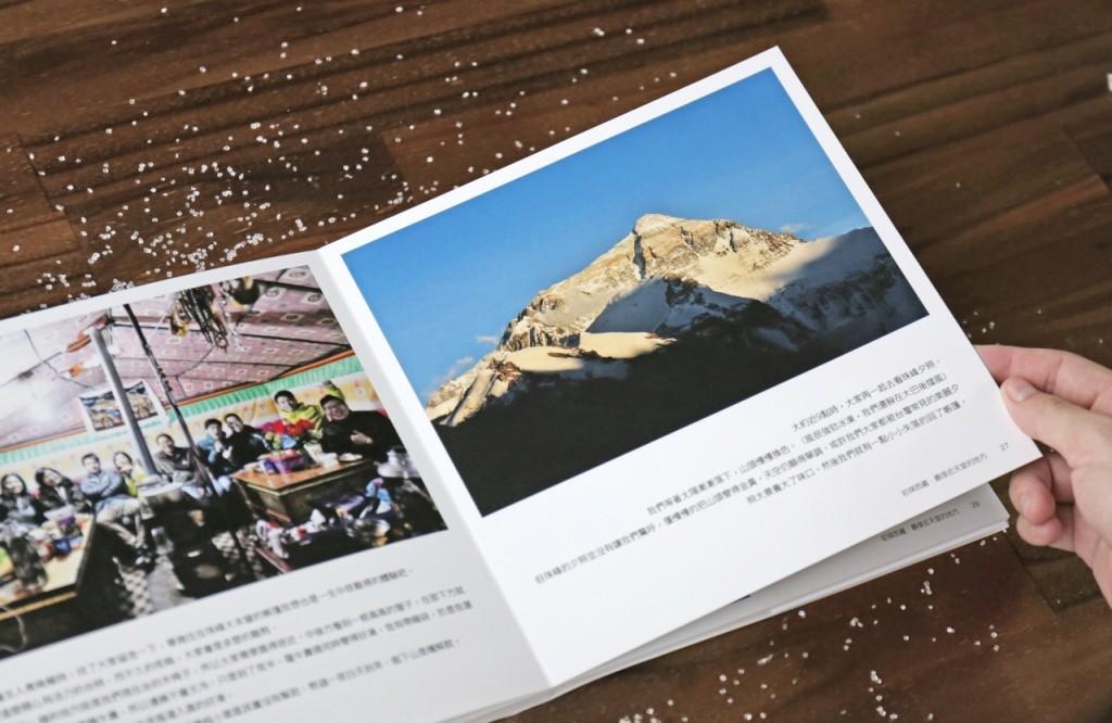大映畫本:初探西藏.最接近天堂的地方 2_27