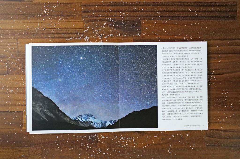 大映畫本:初探西藏.最接近天堂的地方 2_29