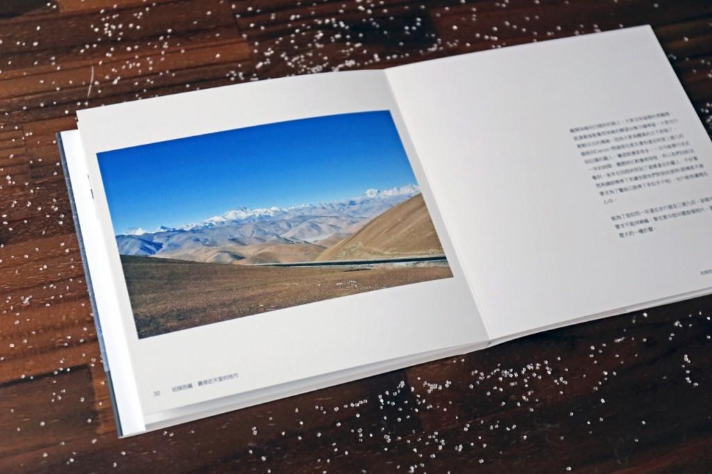 大映畫本:初探西藏.最接近天堂的地方 2_32