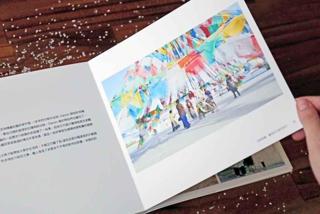 大映畫本:初探西藏.最接近天堂的地方 2_35
