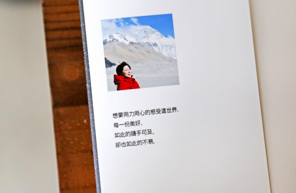 大映畫本:初探西藏.最接近天堂的地方 2_4