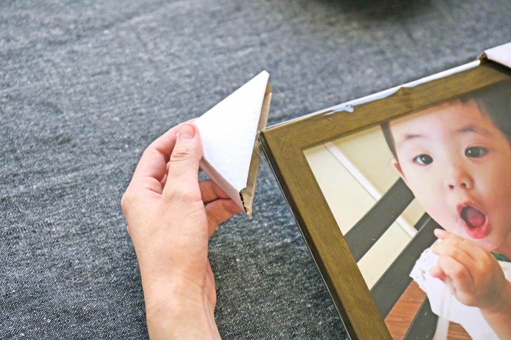 點點印木框畫開箱_5