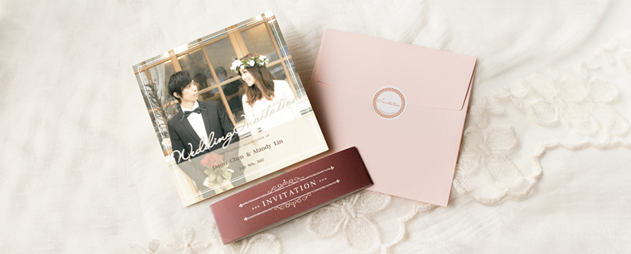 婚禮邀請卡