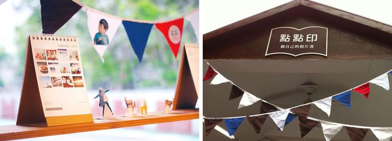 三角旗示意-2