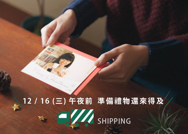 2015xmas_shipping-0