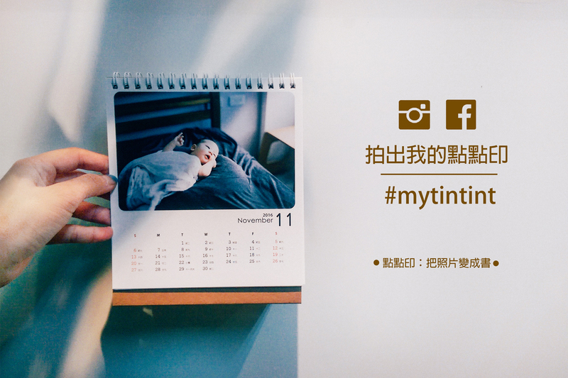 mytintint_fb+ig_december-3