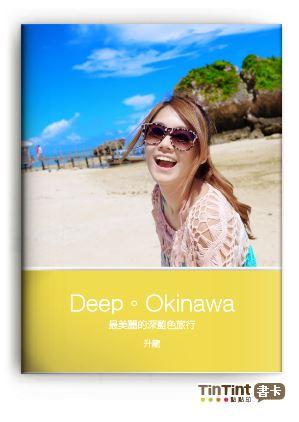 Deep。Okinawa