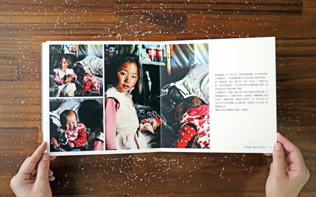 大映畫本:初探西藏.最接近天堂的地方 2_25