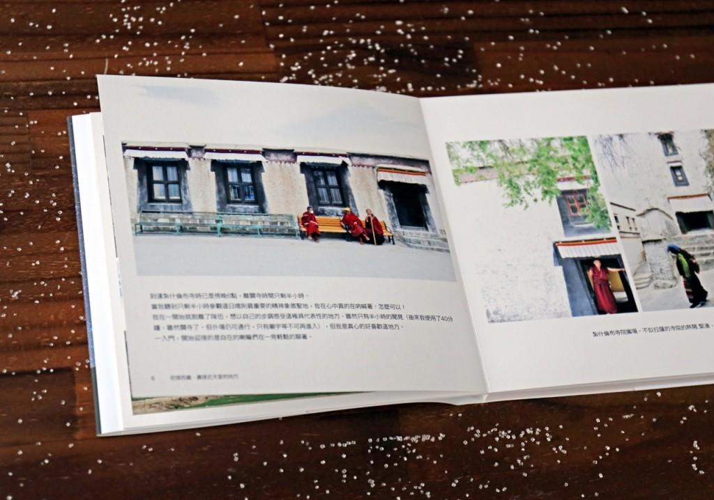 大映畫本:初探西藏.最接近天堂的地方 2_8