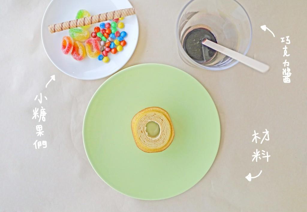 點點印手作教室_情人節蛋糕_1