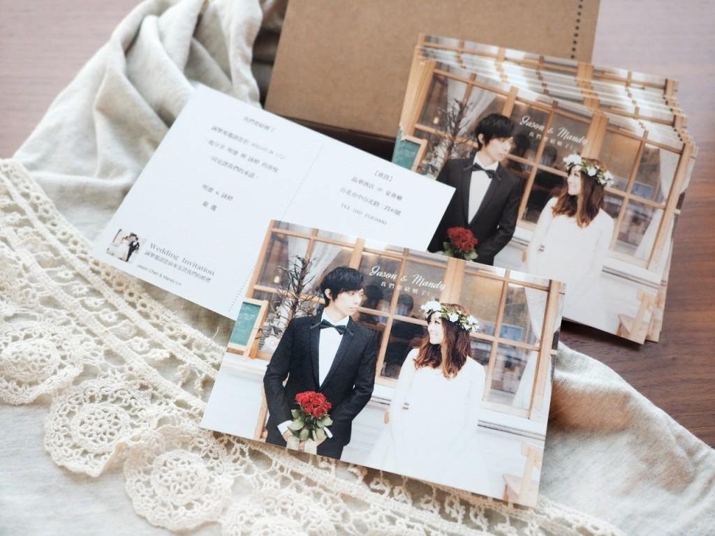 婚禮明信片