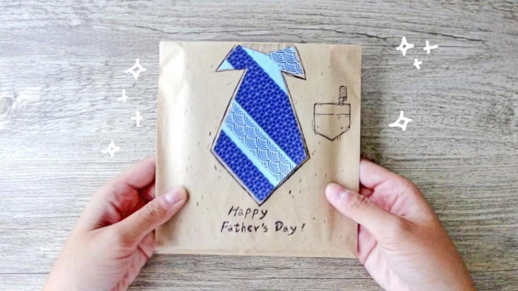 點點印 父親節包裝提案_25