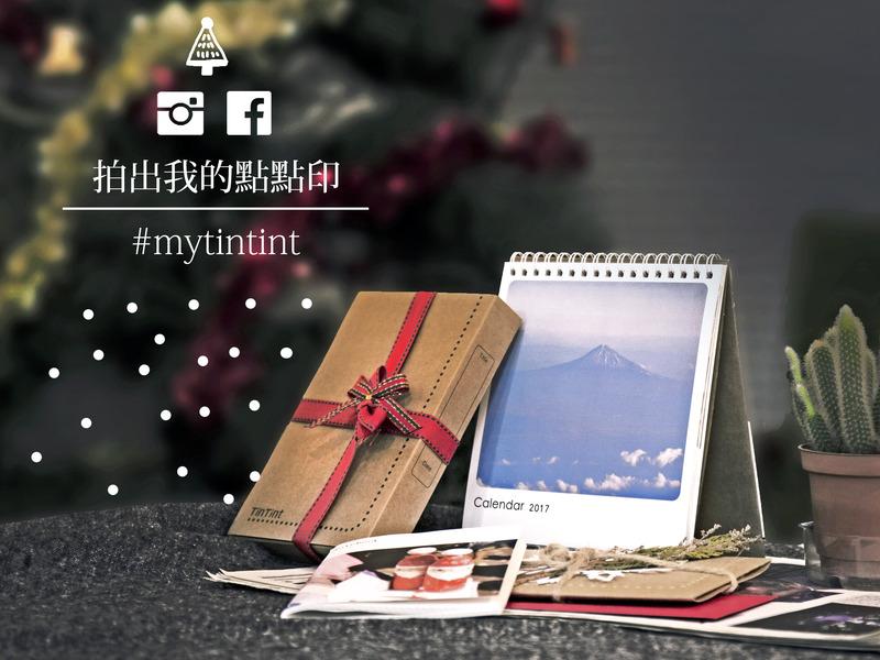 #mytintint 桌曆